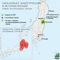 http://www.militaryparitet.com/forum/uploads/57677/thumbnails/Japan_earthquake.jpg